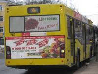 МАЗ-103.469 н298кк