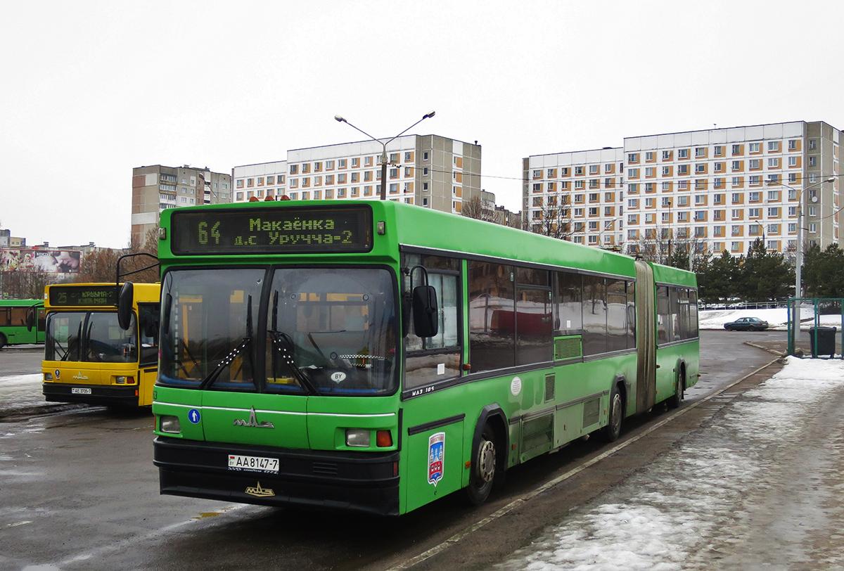 Минск. МАЗ-105.065 AA8147-7