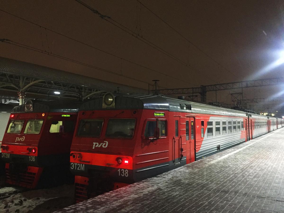 Москва. ЭТ2М-138