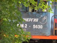 ТЭМ2-5630