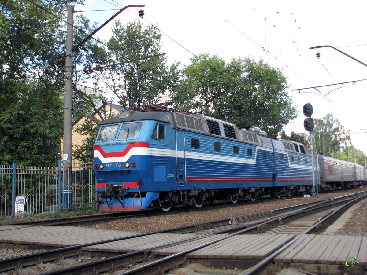 Королёв. ЧС7-053