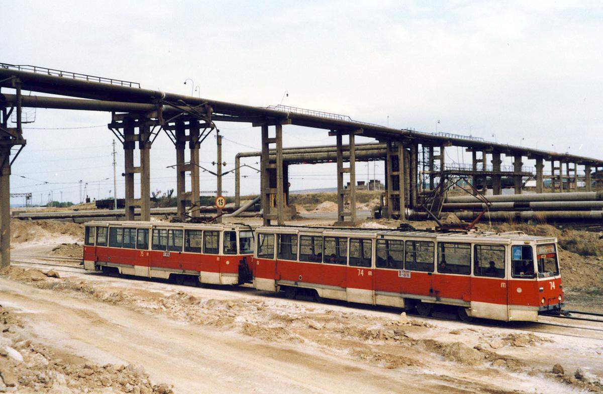 Ачинск. 71-605 (КТМ-5) №74, 71-605 (КТМ-5) №75