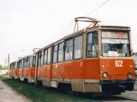 Ачинск. 71-605 (КТМ-5) №62