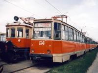 Ачинск. 71-605 (КТМ-5) №64, ГС-5 №ГС-5