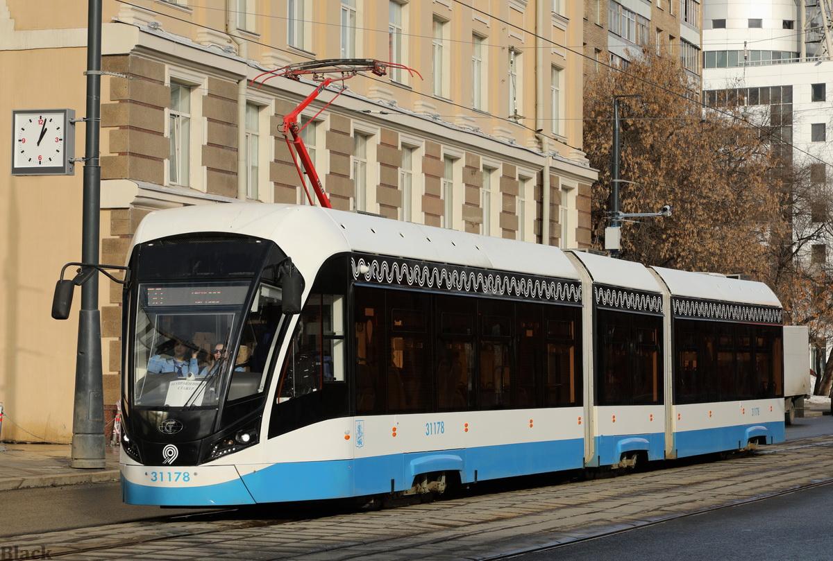 Москва. 71-931М №31178