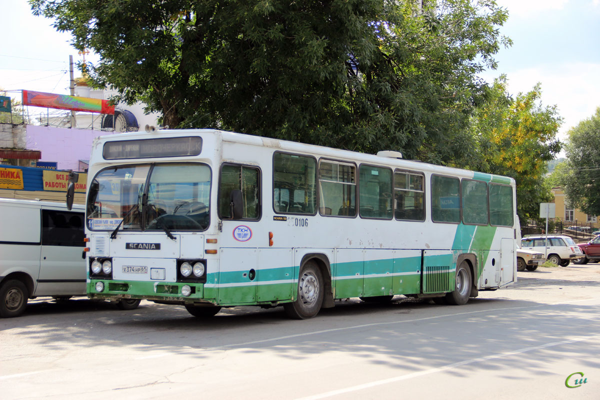 Новочеркасск. Scania CN112CL х374нр