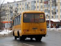 Калуга. ПАЗ-32053-70 о855ну