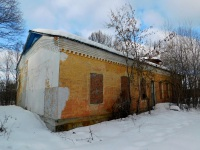 Калуга. Заброшенное здание вокзала времён постройки дороги