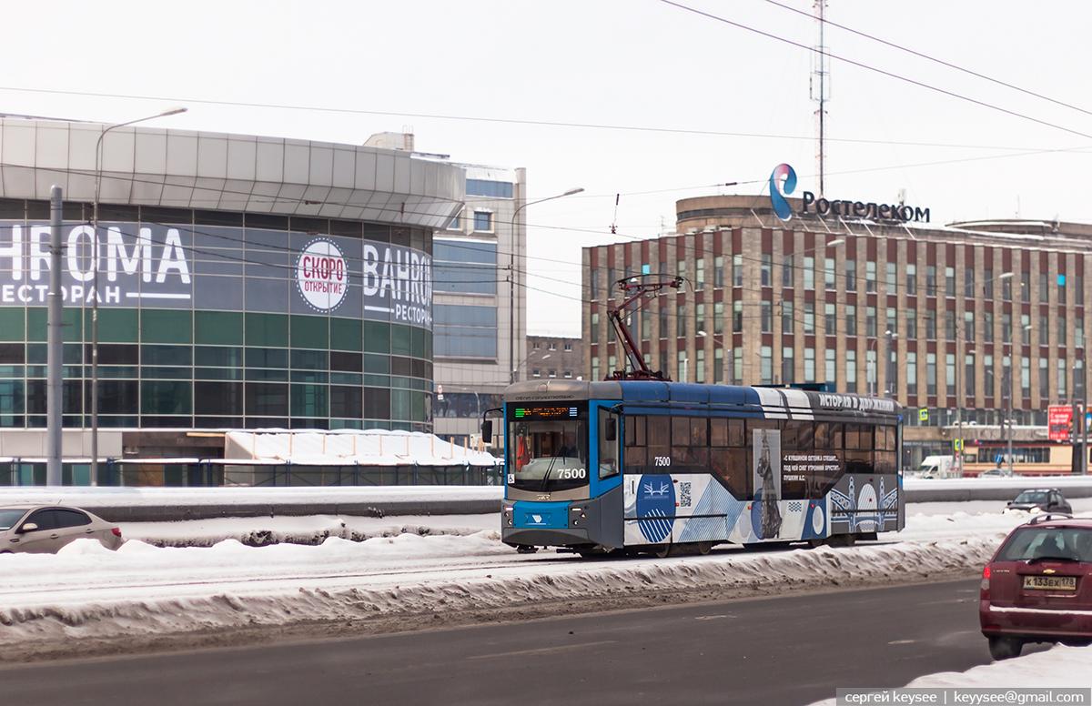 Санкт-Петербург. 71-407-01 №7500