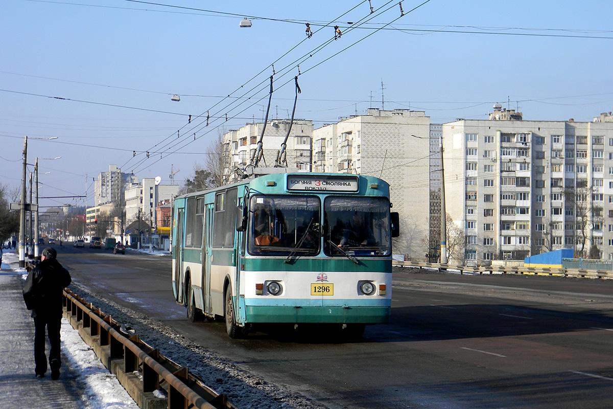 Житомир. ЗиУ-682В №1296
