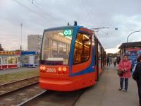 Челябинск. 71-623-02 (КТМ-23) №2005