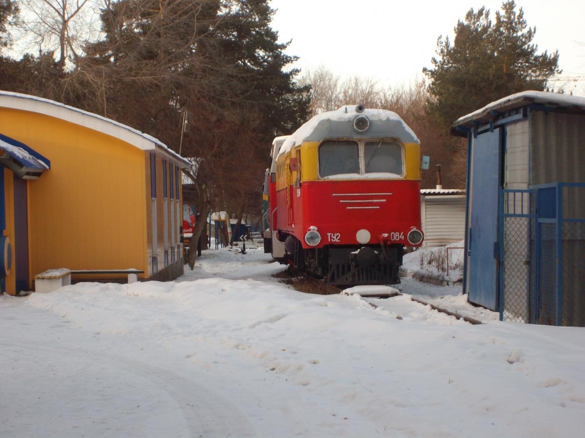 Челябинск. ТУ2-084