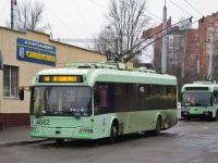 Минск. АКСМ-321 №4652, АКСМ-321 №5506