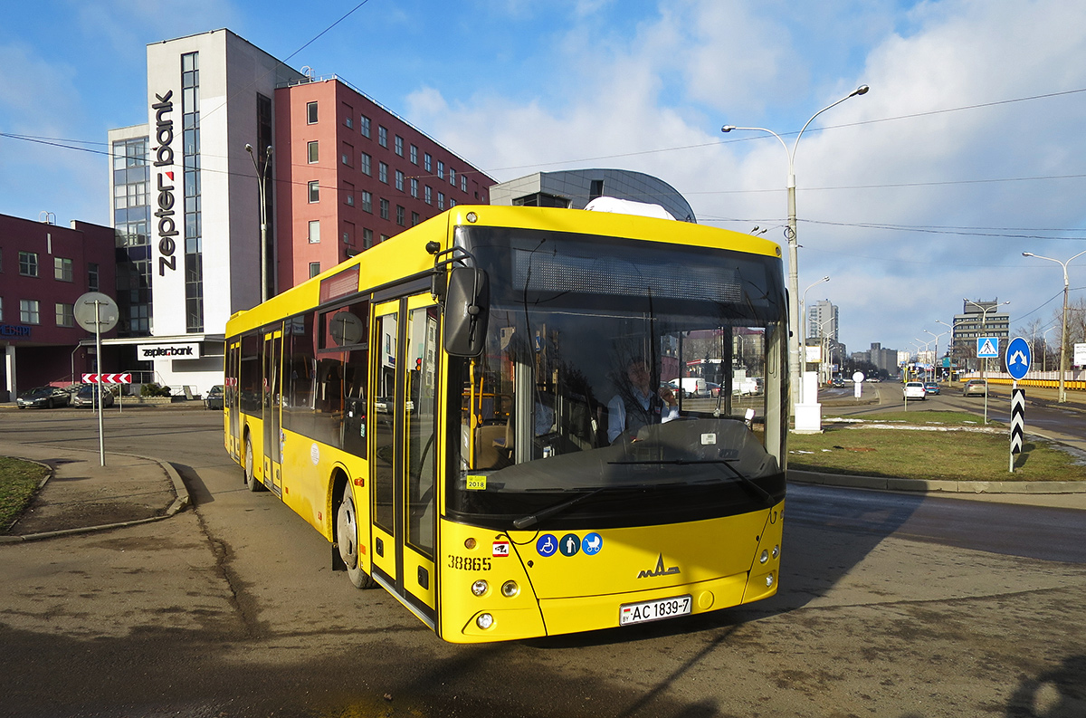 Минск. МАЗ-203.069 AC1839-7