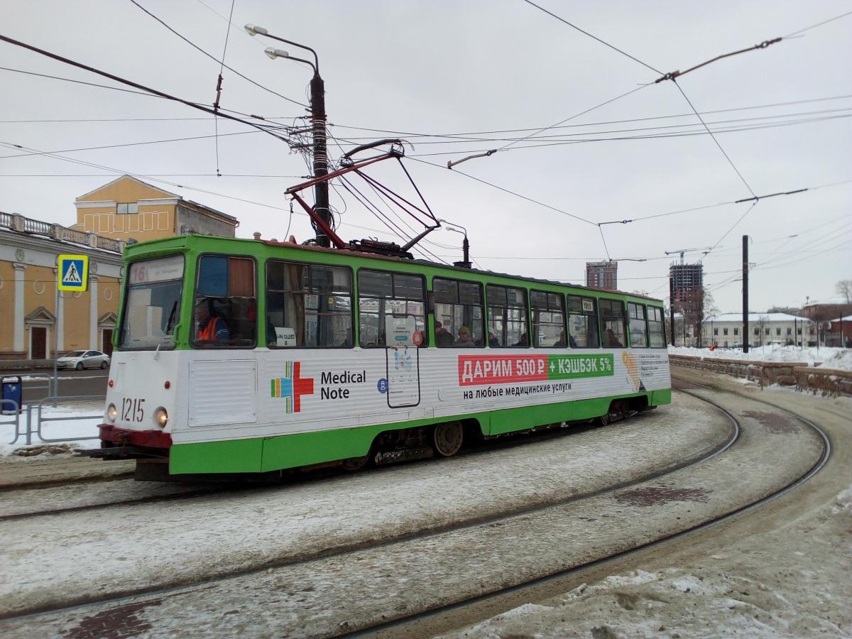 Челябинск. 71-605 (КТМ-5) №1215