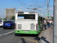 Москва. ЛиАЗ-6213.21 о611см