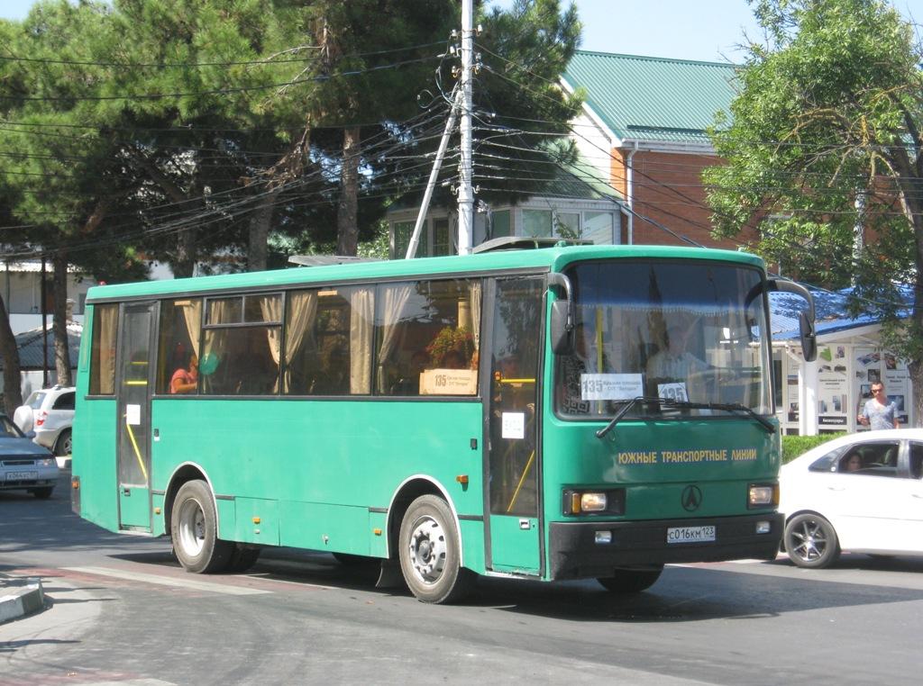 Анапа. ЛАЗ-А1414 с016км