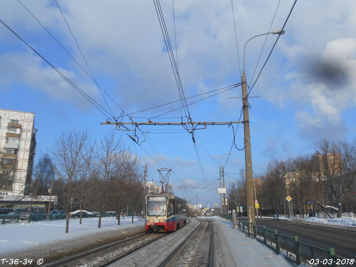 Москва. 71-619КТ (КТМ-19КТ) №5422