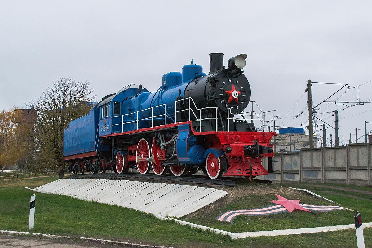 Краснодар. Су-215-50