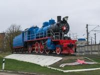 Су-215-50