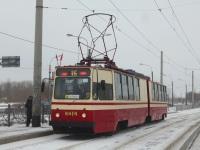 Санкт-Петербург. ЛВС-86К №8016