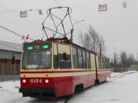 Санкт-Петербург. ЛВС-86К №8154