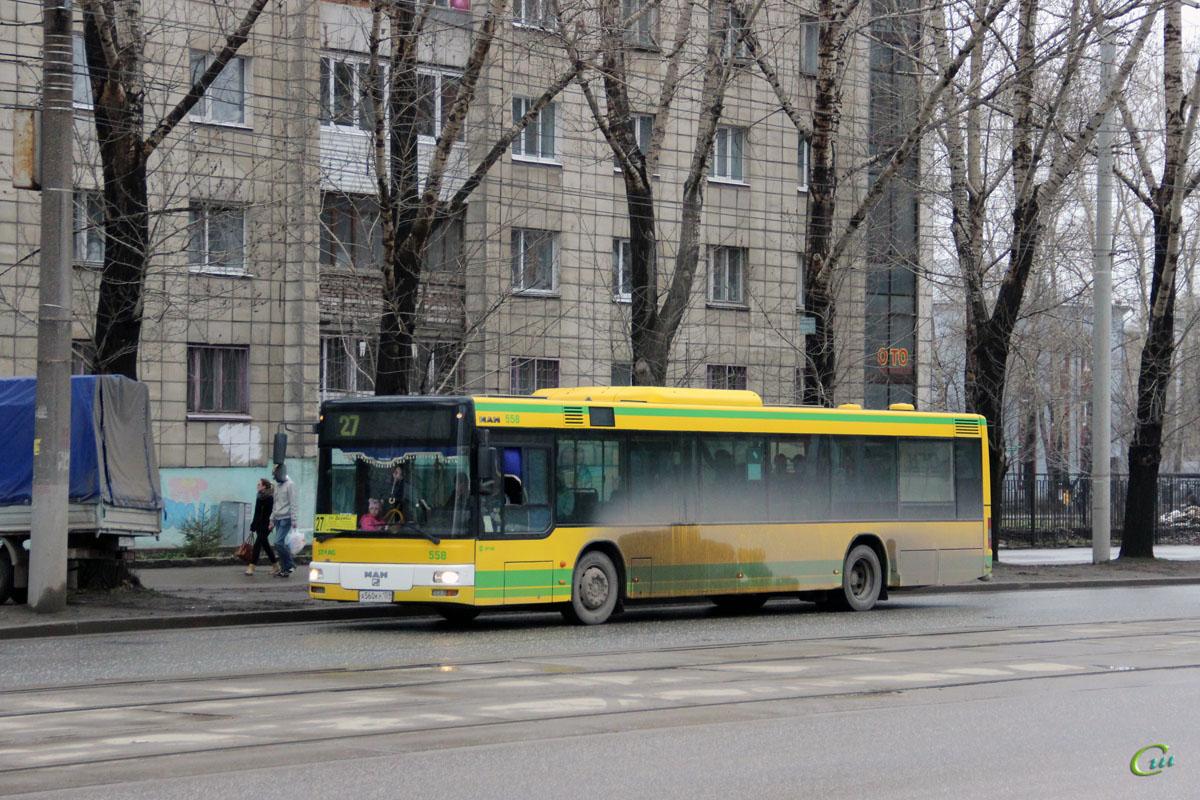 Пермь. MAN A21 NL263 а560ку