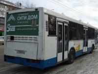 НефАЗ-5299 м794уо