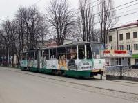 Пятигорск. Tatra KT4SU №138