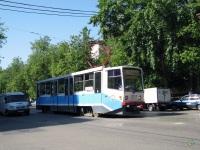 Москва. 71-608КМ (КТМ-8М) №1217