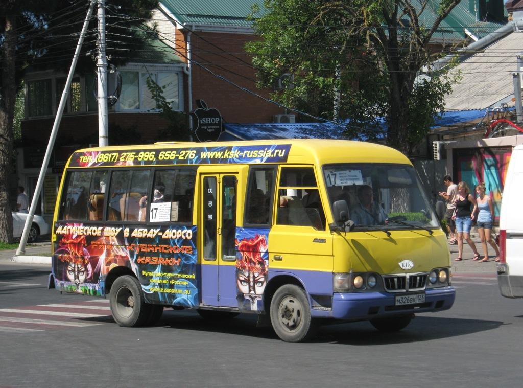 Анапа. Kia Combi м326вк