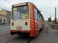 Челябинск. 71-605 (КТМ-5) №1216