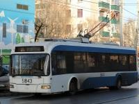 Москва. АКСМ-321 №5843