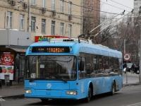 Москва. АКСМ-321 №8575