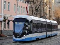 Москва. 71-931М №31164