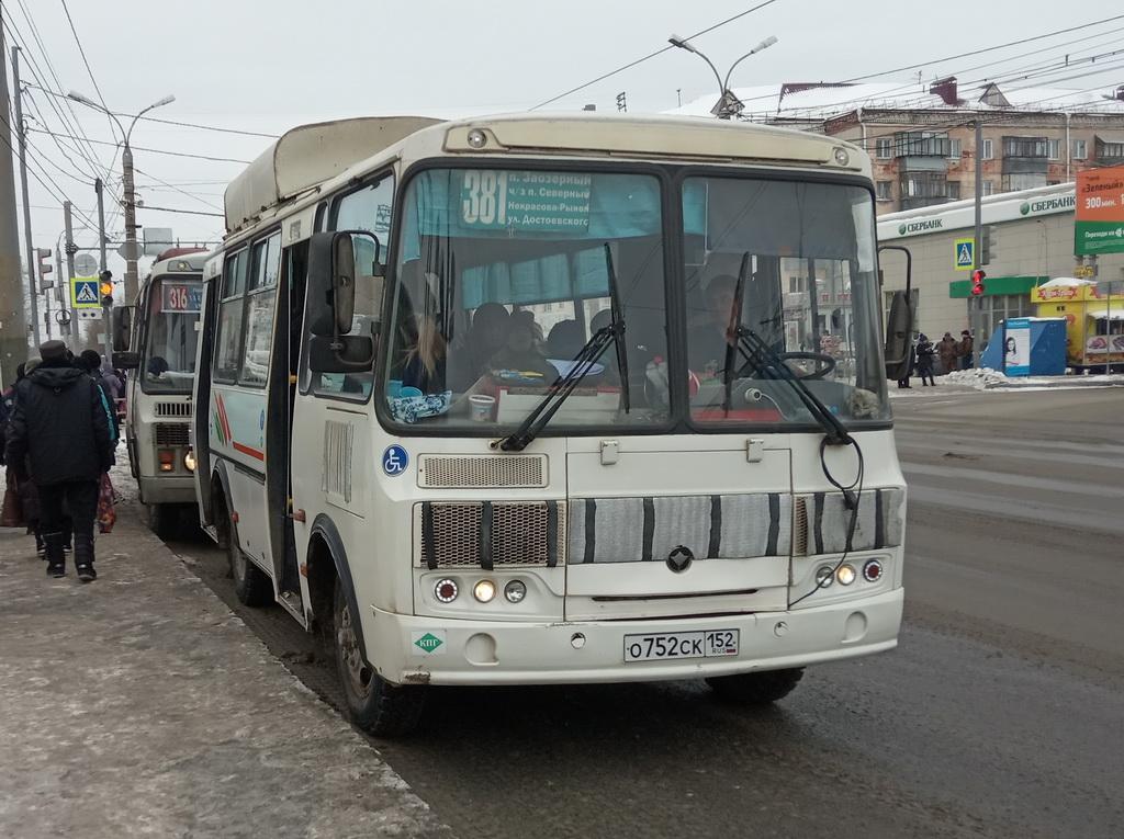 Курган. ПАЗ-32054 о752ск