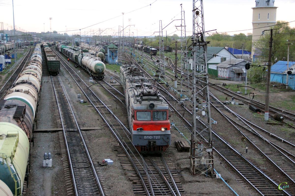 Рузаевка. ВЛ10-720