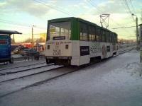 Челябинск. 71-605А (КТМ-5А) №2158