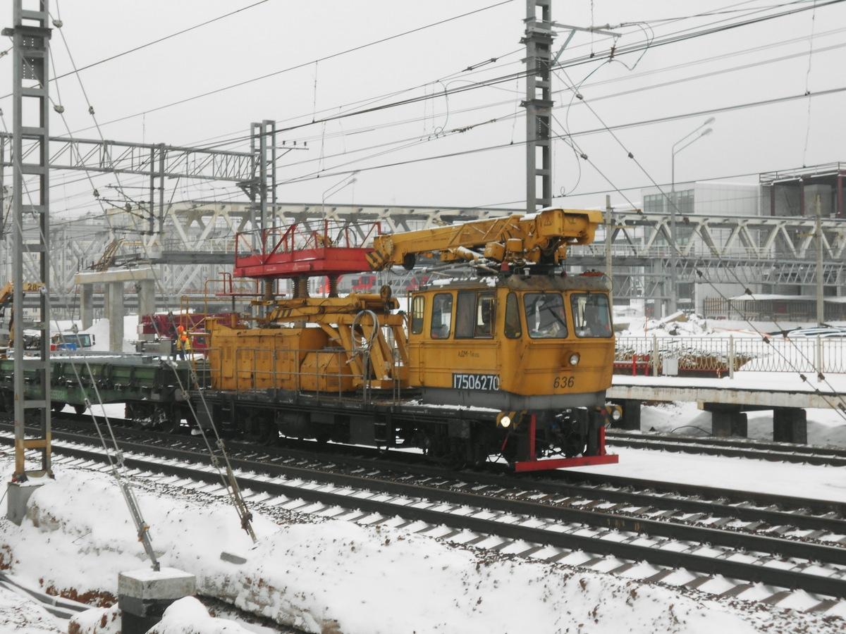 Москва. АДМ1-636