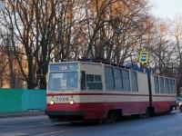ЛВС-86К №7008