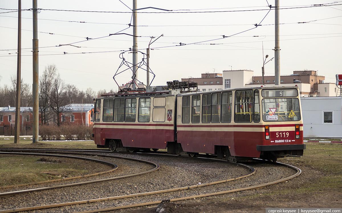 Санкт-Петербург. ЛВС-86К №5119