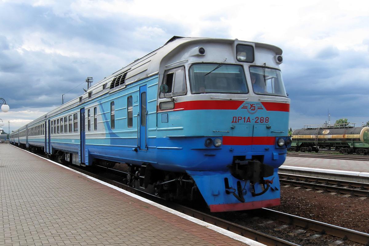 Сумы. ДР1А-288