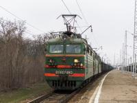 Таганрог. ВЛ80с-1180