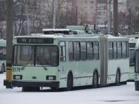 АКСМ-213 №5578