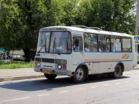 Серпухов. ПАЗ-32054 ек259