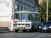 Серпухов. ПАЗ-32054 ер073