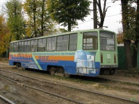 Смоленск. 71-608КМ (КТМ-8М) №233
