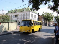 Тбилиси. Богдан А09201 TTC-649