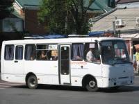 Анапа. Богдан А09210 е460хк