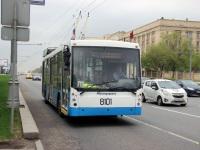 Москва. ТролЗа-5265.00 №8101
